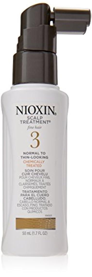 フェデレーション全能十代System 3 Scalp Therapy Conditioner Normal-Thin Hair