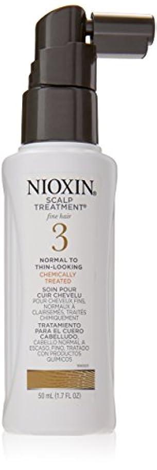 喪コイン統治可能System 3 Scalp Therapy Conditioner Normal-Thin Hair