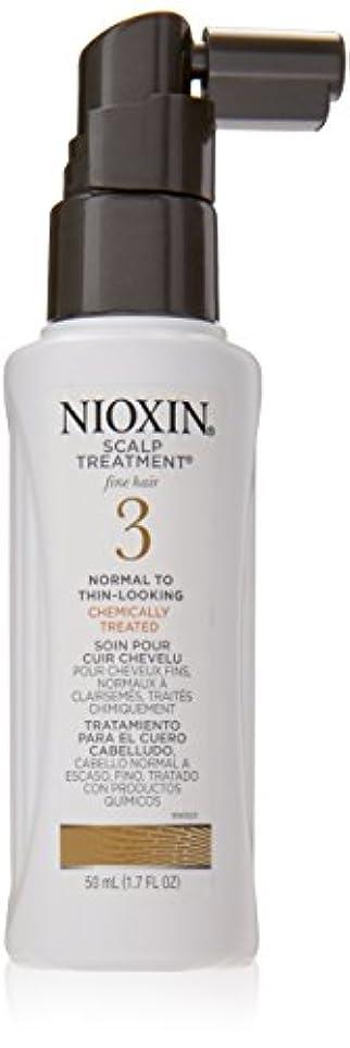 頬骨やさしく別にSystem 3 Scalp Therapy Conditioner Normal-Thin Hair