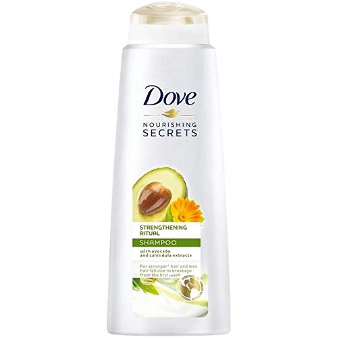 壁紙ニュージーランド粘性の[Dove ] 儀式のシャンプー400ミリリットルを強化鳩栄養の秘密 - Dove Nourishing Secrets Strengthening Ritual Shampoo 400ml [並行輸入品]