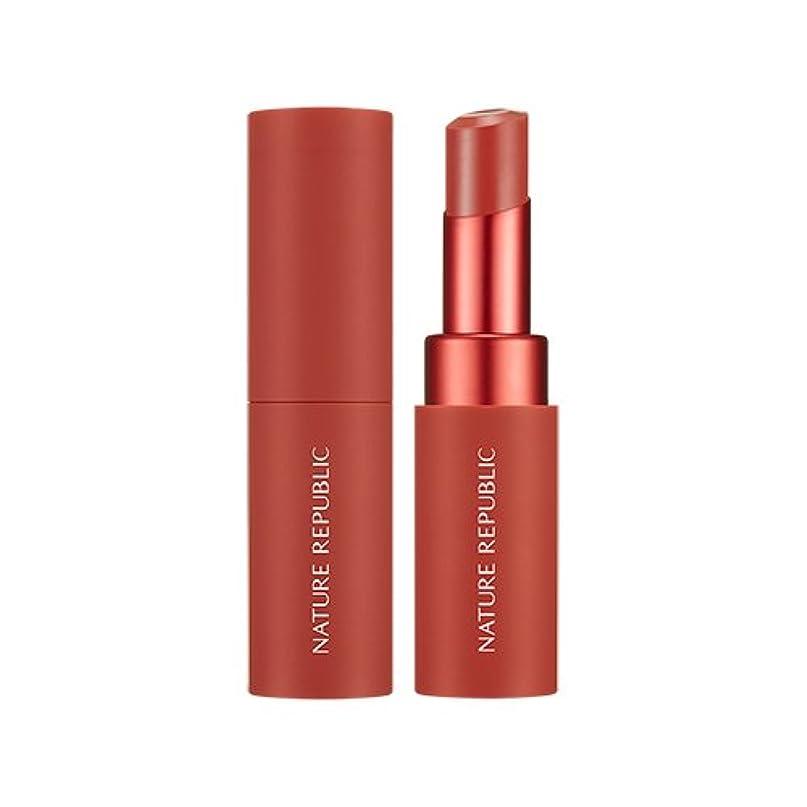 NATURE REPUBLIC Real Matte Lipstick (07 Chiffon Coral) / ネイチャーリパブリック リアルマットリップスティック [並行輸入品]