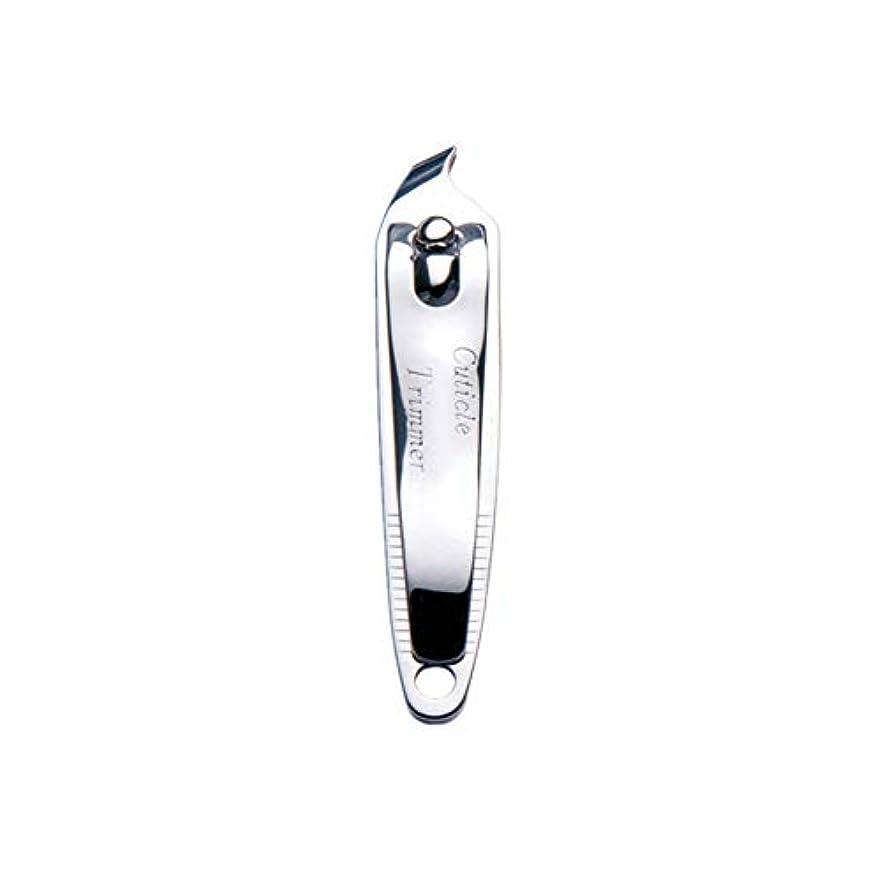 トリム祖母バターChinashow 斜め口 高精度 爪切り - ステンレス鋼 余分な鋭い足 爪 クリッパー銀