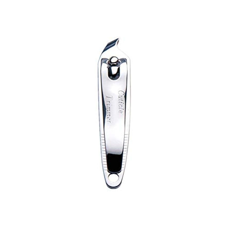 ひいきにする黄ばむ解決するChinashow 斜め口 高精度 爪切り - ステンレス鋼 余分な鋭い足 爪 クリッパー銀