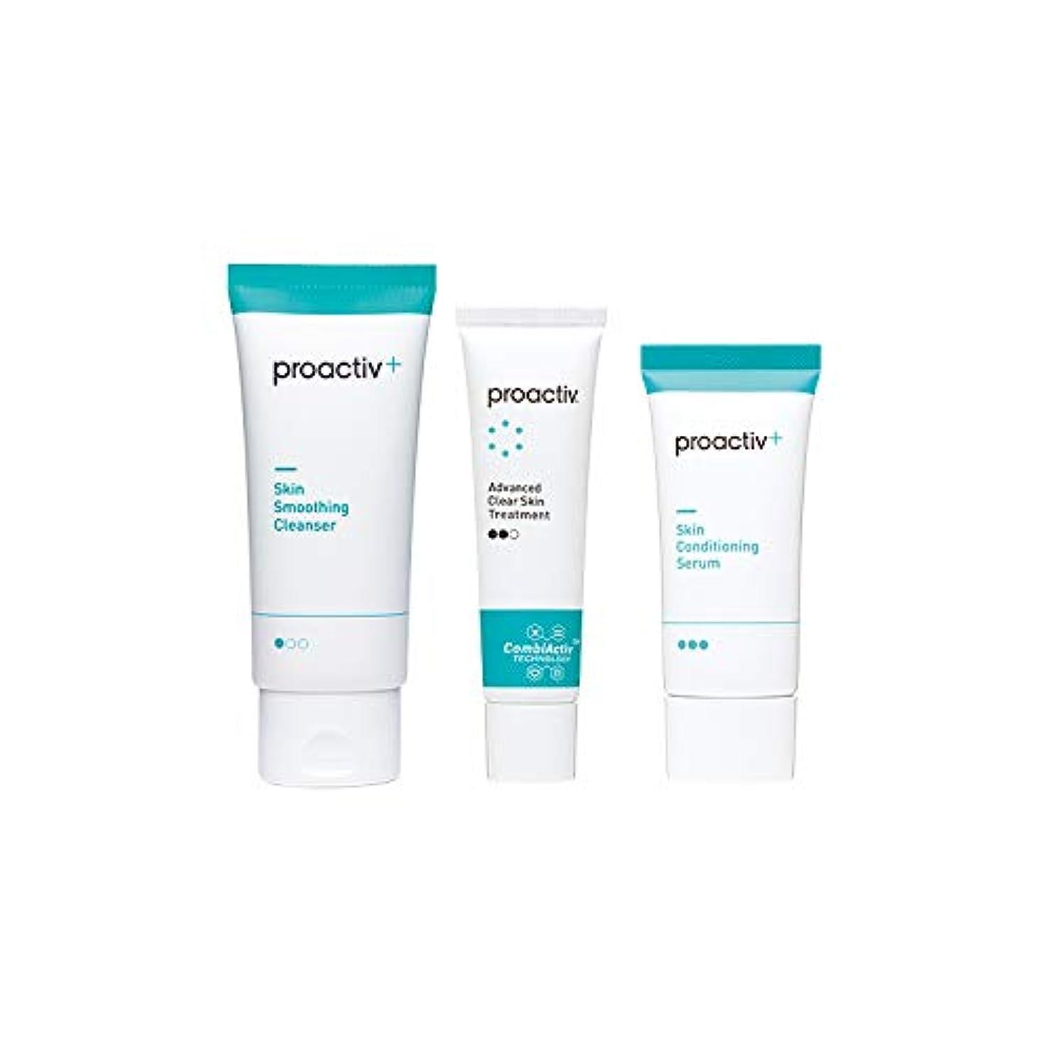 助けになる息子商業のプロアクティブ+ Proactiv+ アドバンストセット 30日分 公式ガイド付 (電動洗顔ブラシ & ボディブラシ 付)