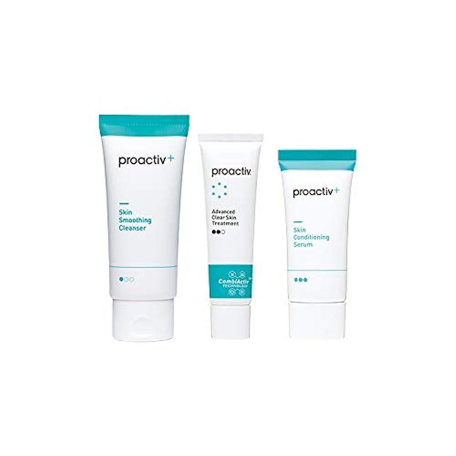 失う良心水銀のプロアクティブ+ Proactiv+ アドバンストセット 30日分 公式ガイド付 (電動洗顔ブラシ & ボディブラシ 付)