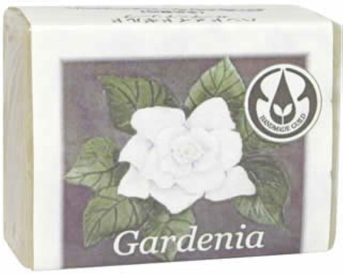 溶けた香ばしいコンバーチブルジョン&ダイアナのハンドメイドソープ ガーデニア 標準重量90g