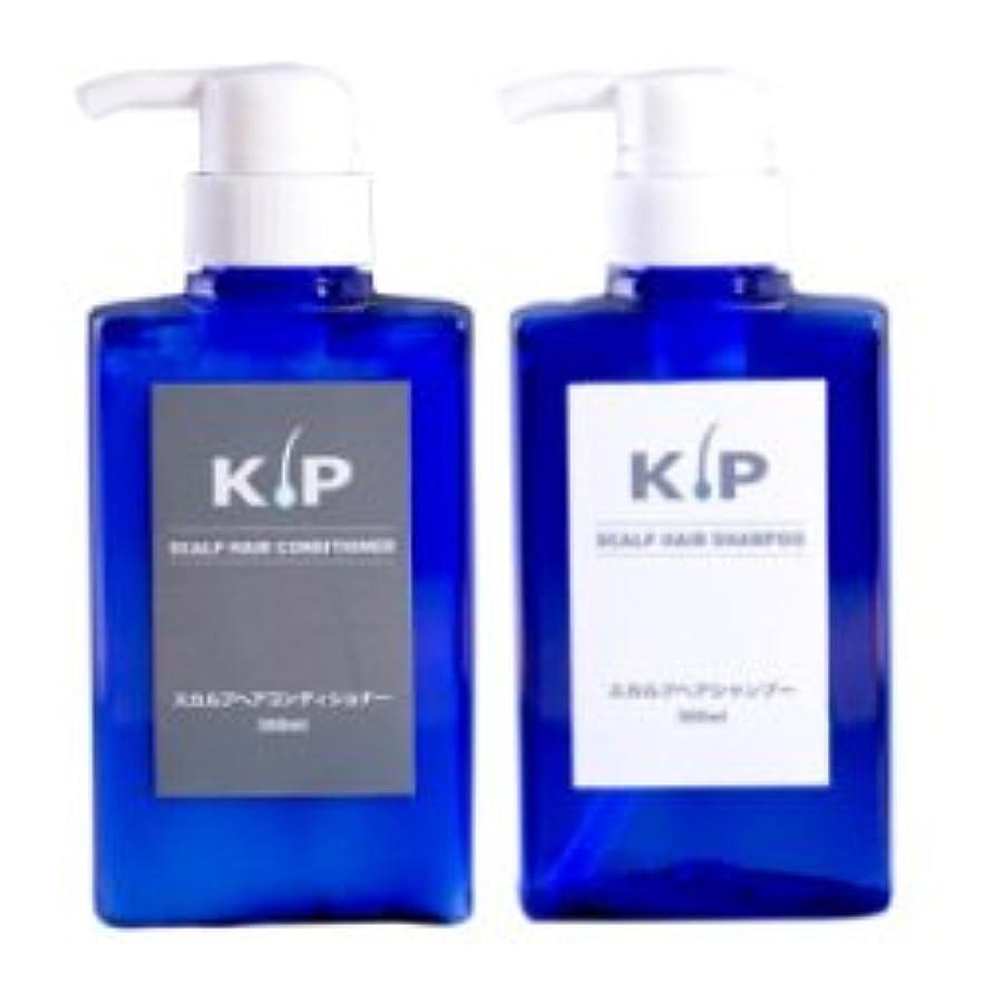 排除する宣伝倫理的KIP スカルプヘア シャンプー & コンディショナー セット