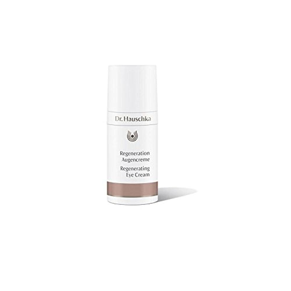 装置リットル不道徳アイクリーム15ミリリットルを再生ハウシュカ x4 - Dr. Hauschka Regenerating Eye Cream 15ml (Pack of 4) [並行輸入品]