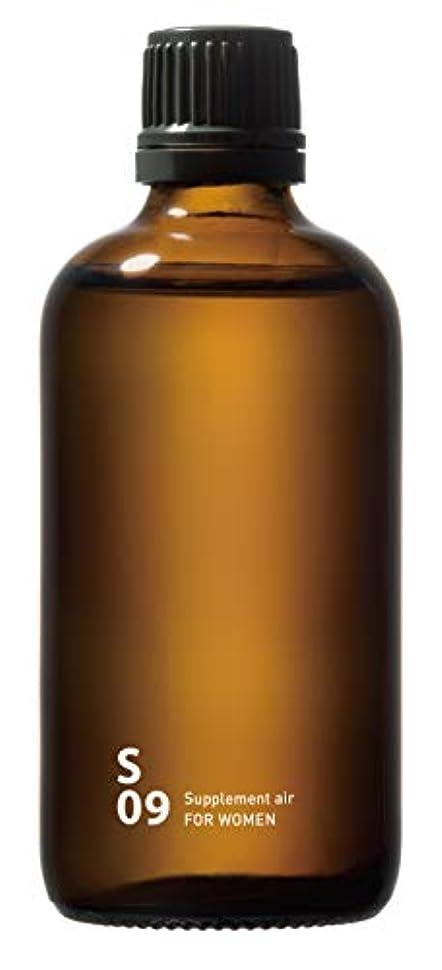 葉を集めるポルトガル語容量S09 FOR WOMEN piezo aroma oil 100ml