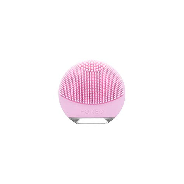 有効写真のレキシコンFOREO LUNA go for ノーマルスキン 電動洗顔ブラシ シリコーン製 音波振動 エイジングケア※