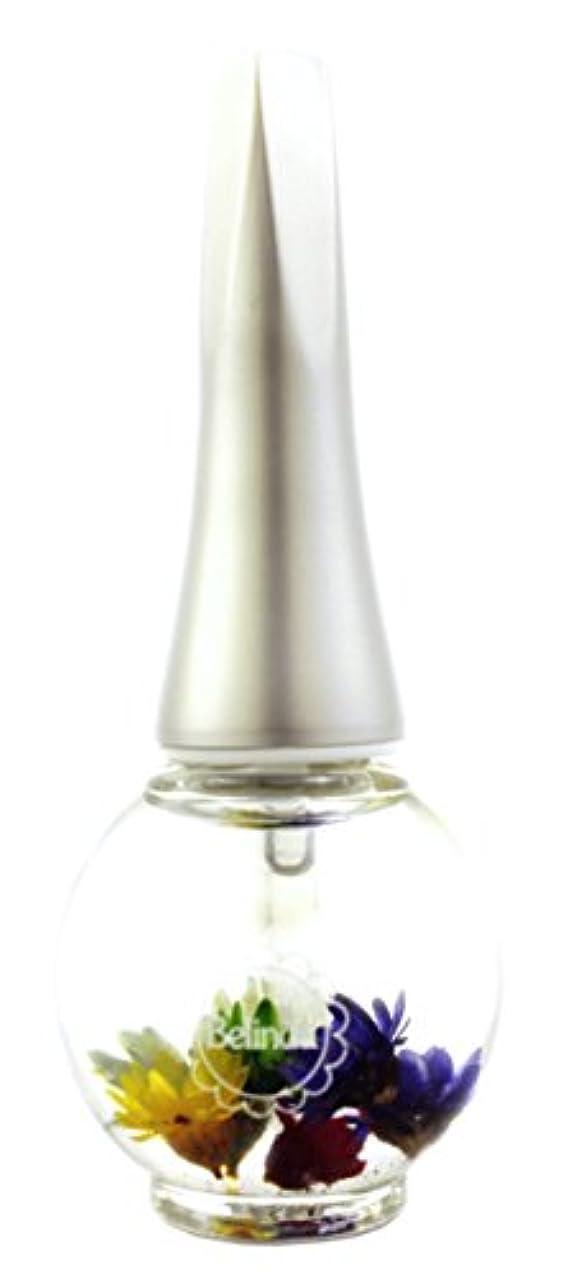 刺激するジョージスティーブンソンレンダーBelinda(ベリンダ) ベリンダ キューティクルオイル クランベリー 12mL