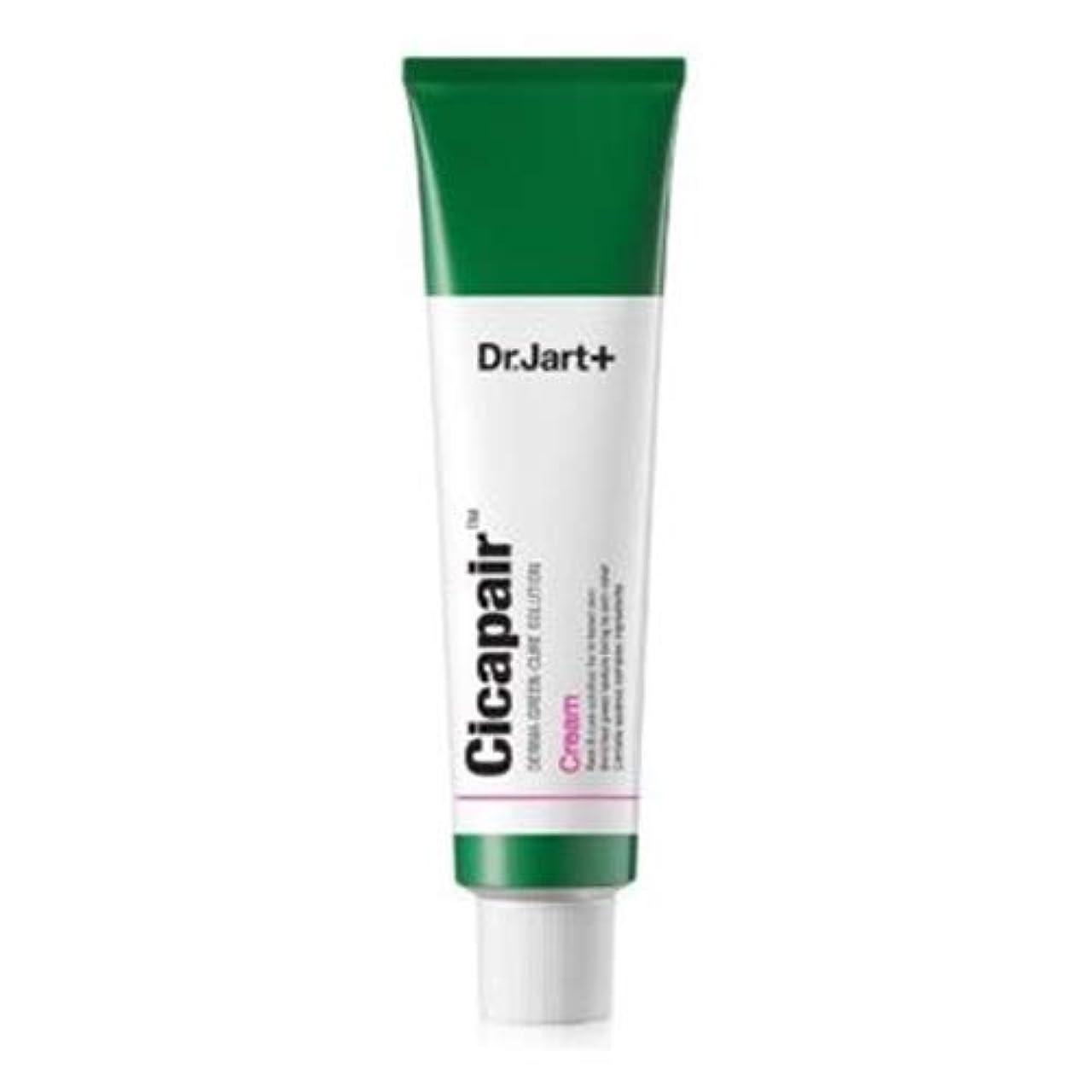 パッドファセット湿度[Dr.Jart+ Cicapair Cream + ReCover] ドクタージャルトシカペアクリーム50mlとリカバーセット韓国直送 [並行輸入品]