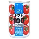 マルハニチロ北日本 ふらの トマト100 食塩無添加 160g缶×30本入×(2ケース)