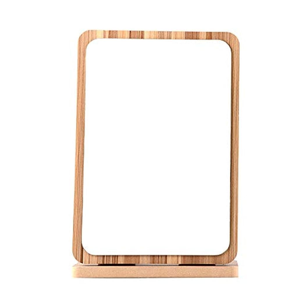分解する鳩めったに鏡 卓上 化粧鏡 調整可能 90度回転 木 製 天然木 フレーム 木枠 タイプ