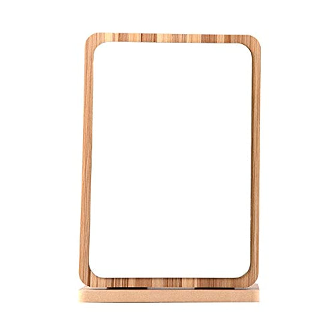 蘇生するライオン抗議鏡 卓上 化粧鏡 調整可能 90度回転 木 製 天然木 フレーム 木枠 タイプ