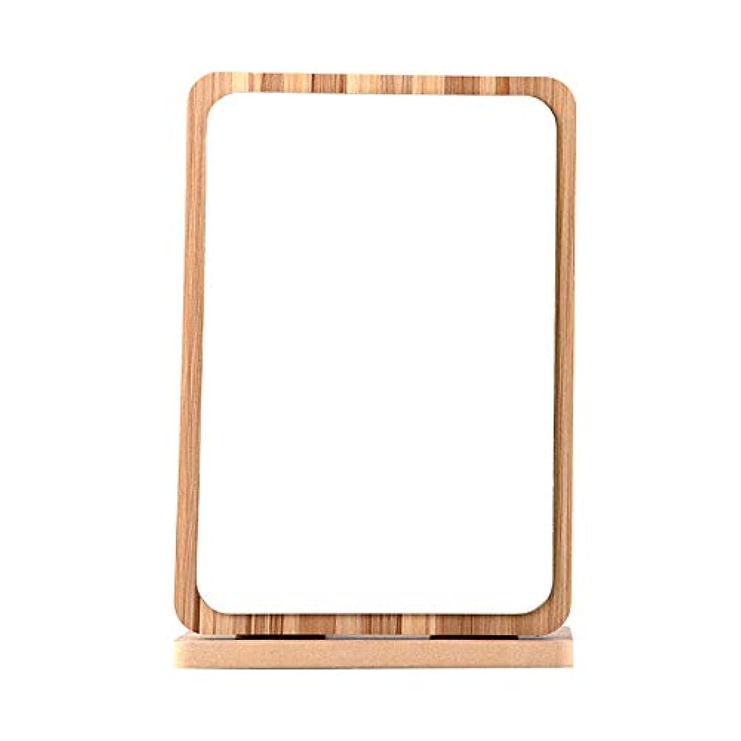 敬なフィード鏡 卓上 化粧鏡 調整可能 90度回転 木 製 天然木 フレーム 木枠 タイプ