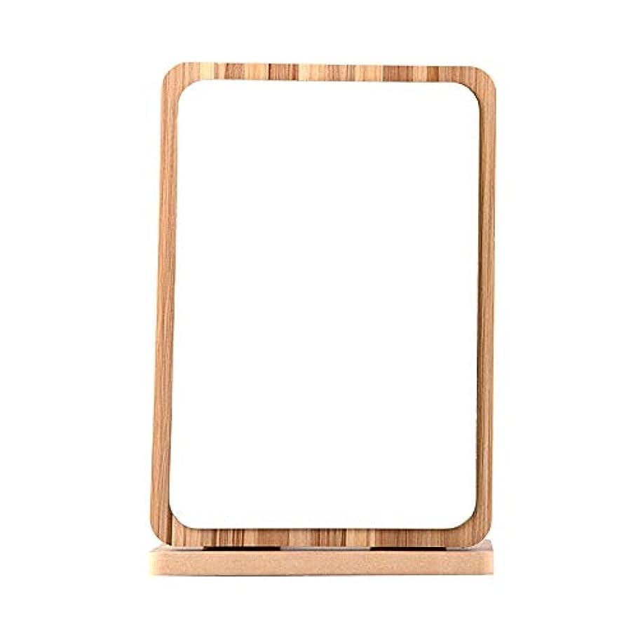 喜んでラベル少なくとも鏡 卓上 化粧鏡 調整可能 90度回転 木 製 天然木 フレーム 木枠 タイプ