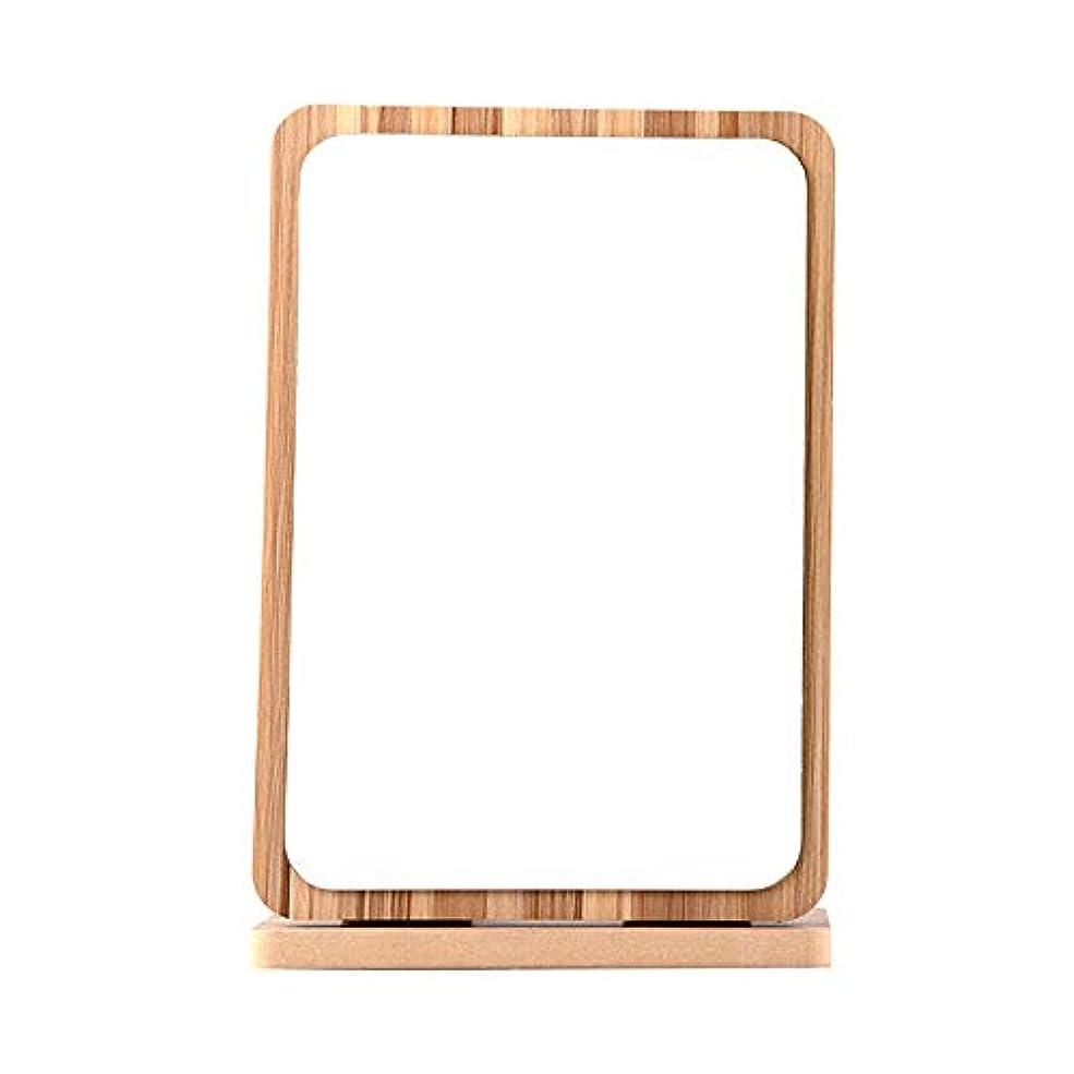 必要ないビン登録鏡 卓上 化粧鏡 調整可能 90度回転 木 製 天然木 フレーム 木枠 タイプ
