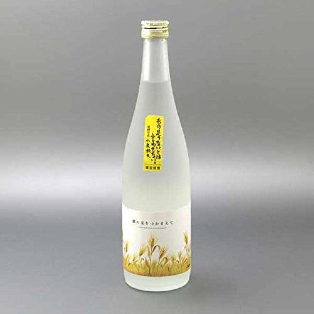 つかむ似ている祝福する裸の麦をつかまえて 1800ml 桜うずまき酒造