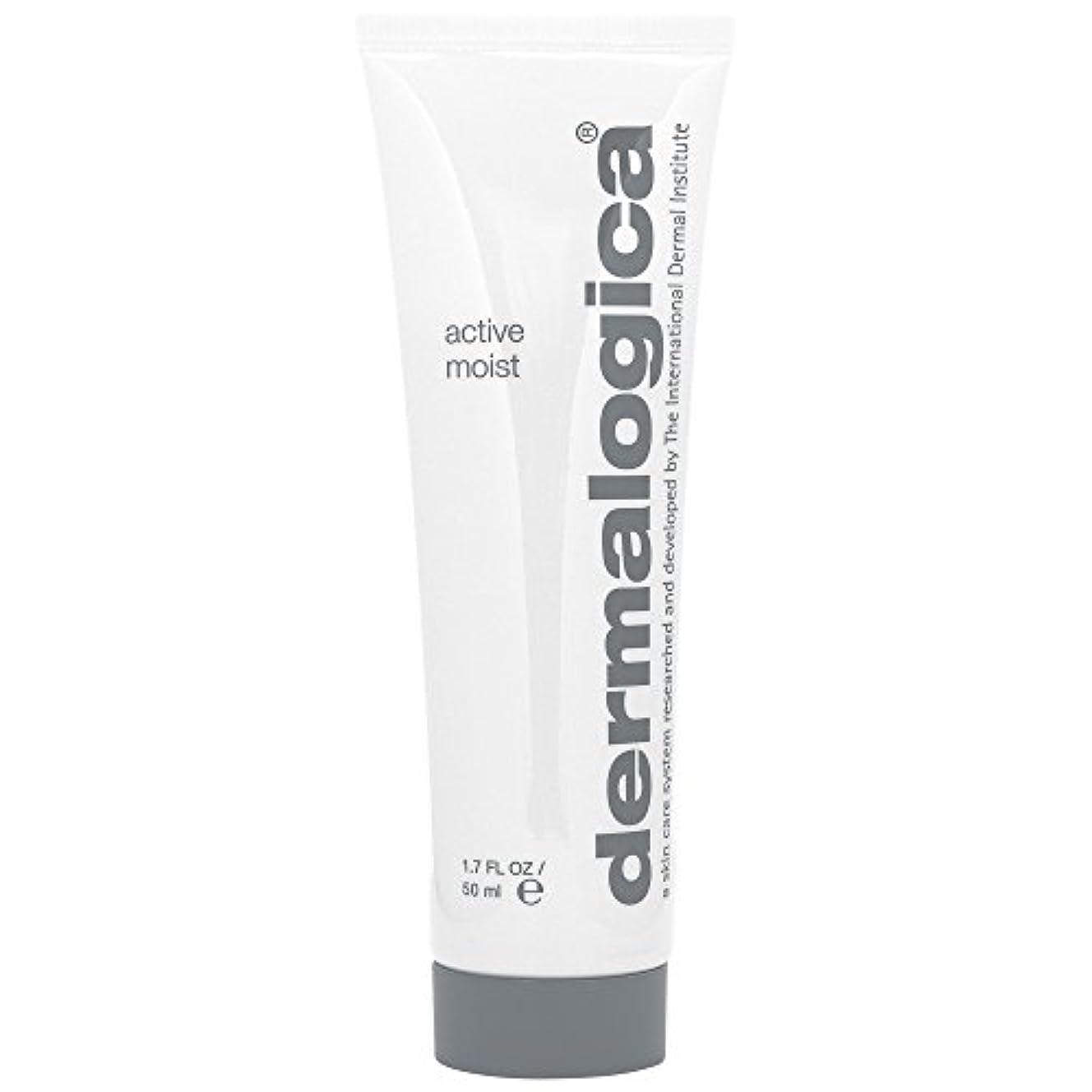 聖人子豚殺人ダーマロジカアクティブ湿った顔の保湿剤の50ミリリットル (Dermalogica) (x2) - Dermalogica Active Moist Facial Moisturiser 50ml (Pack of 2)...