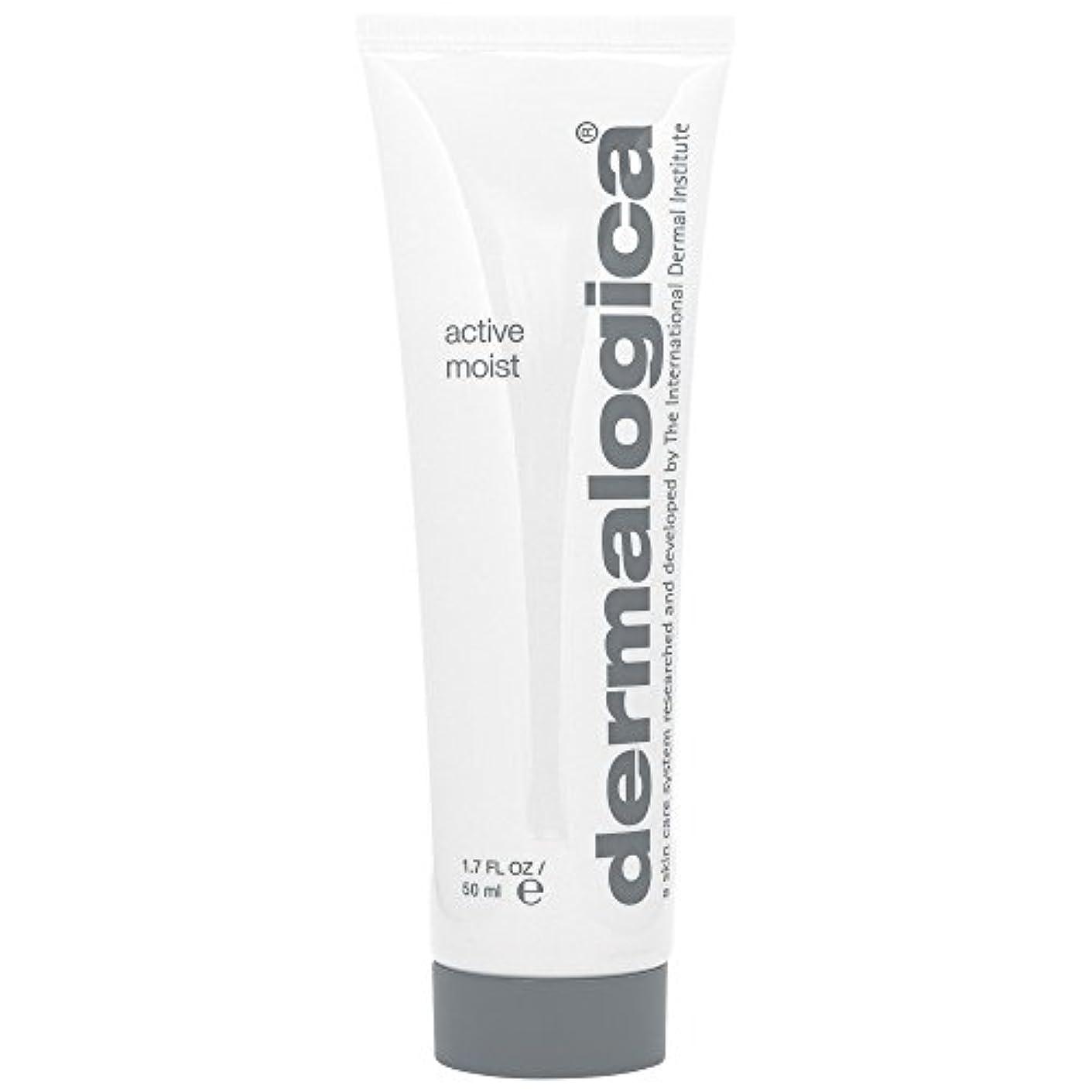 測定ロッジ眠っているダーマロジカアクティブ湿った顔の保湿剤の50ミリリットル (Dermalogica) (x6) - Dermalogica Active Moist Facial Moisturiser 50ml (Pack of 6)...