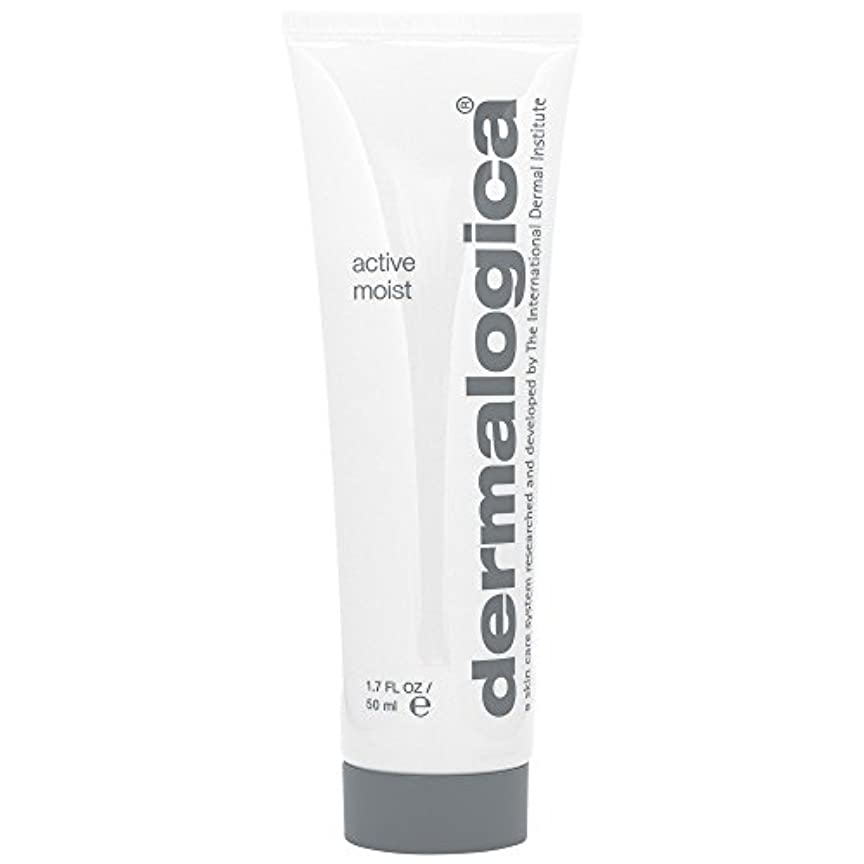 ファイアル日付付き語ダーマロジカアクティブ湿った顔の保湿剤の50ミリリットル (Dermalogica) (x6) - Dermalogica Active Moist Facial Moisturiser 50ml (Pack of 6)...