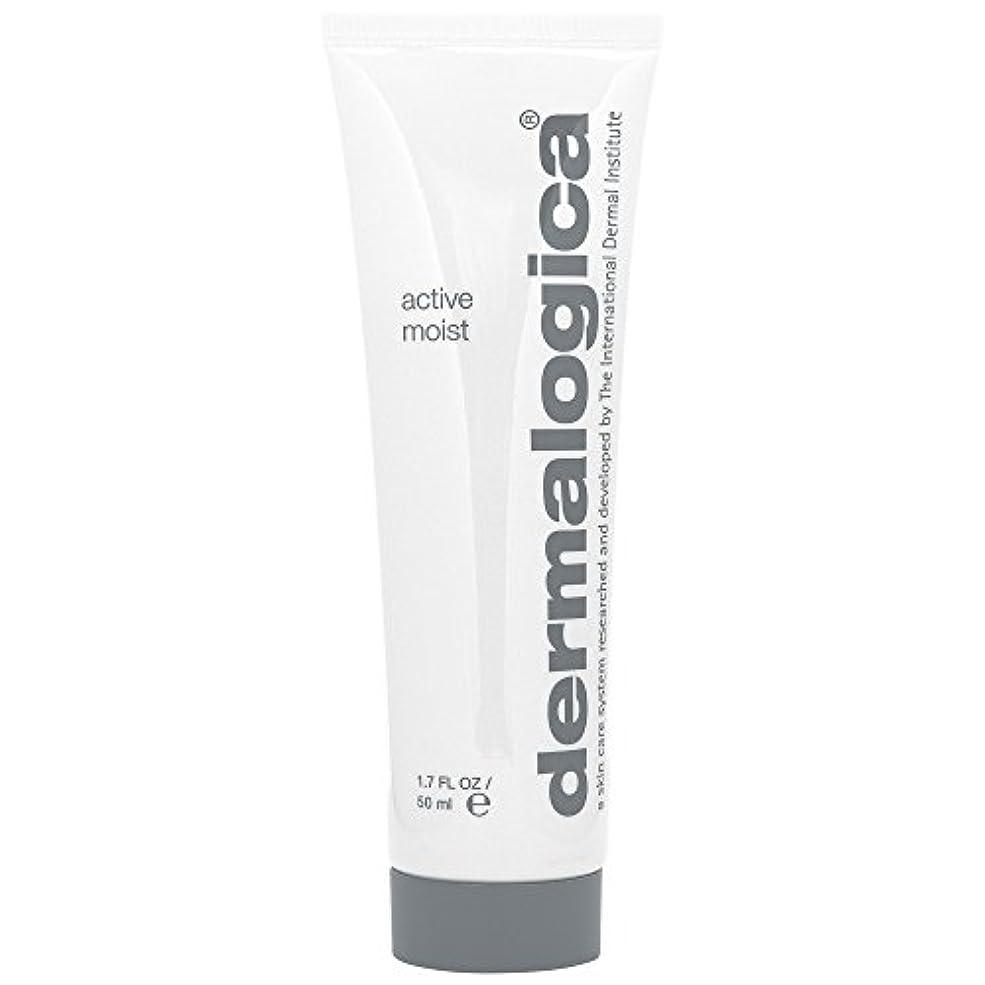 晴れリー主婦ダーマロジカアクティブ湿った顔の保湿剤の50ミリリットル (Dermalogica) - Dermalogica Active Moist Facial Moisturiser 50ml [並行輸入品]