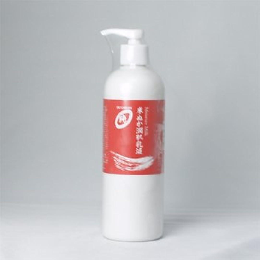 チチカカ湖方法論付き添い人オリザ ジュン モイスチャーミルク 米ぬか潤肌乳液 400mlポンプ