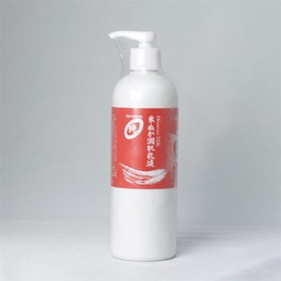 非互換今最少オリザ ジュン モイスチャーミルク 米ぬか潤肌乳液 400mlポンプ