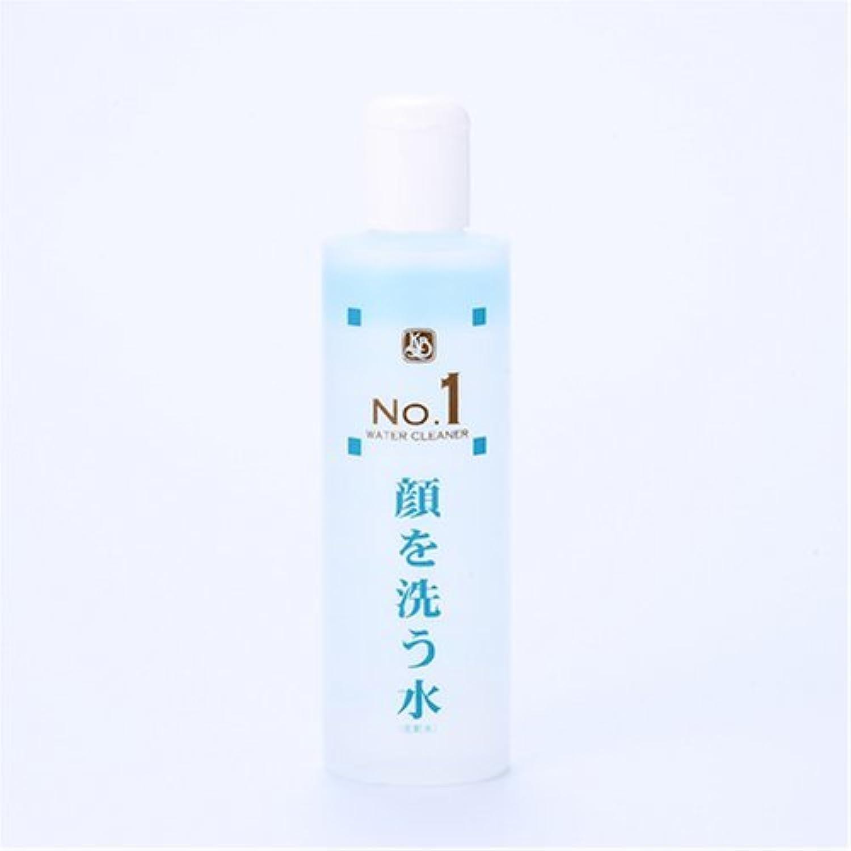 シリンダー不規則なシネマ顔を洗う水シリーズ ウォータークリーナーNo1:250ml