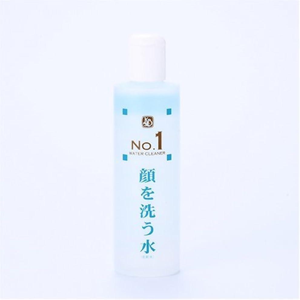 財布憤る印をつける顔を洗う水シリーズ ウォータークリーナーNo1:250ml