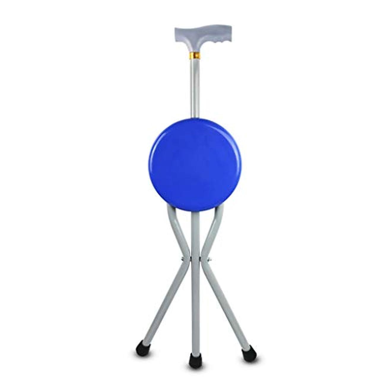 平等一過性国歌男性/女性シニアのための人間工学的のハンドルが付いている頑丈な杖の座席杖椅子のスツール滑り止めの基盤が付いている移動性の杖最大100kg
