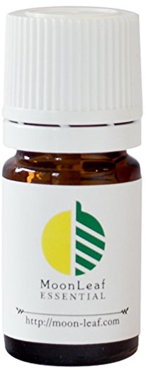 薬を飲む値拒絶するMoonLeaf エッセンシャルオイル ココナッツ 3ml