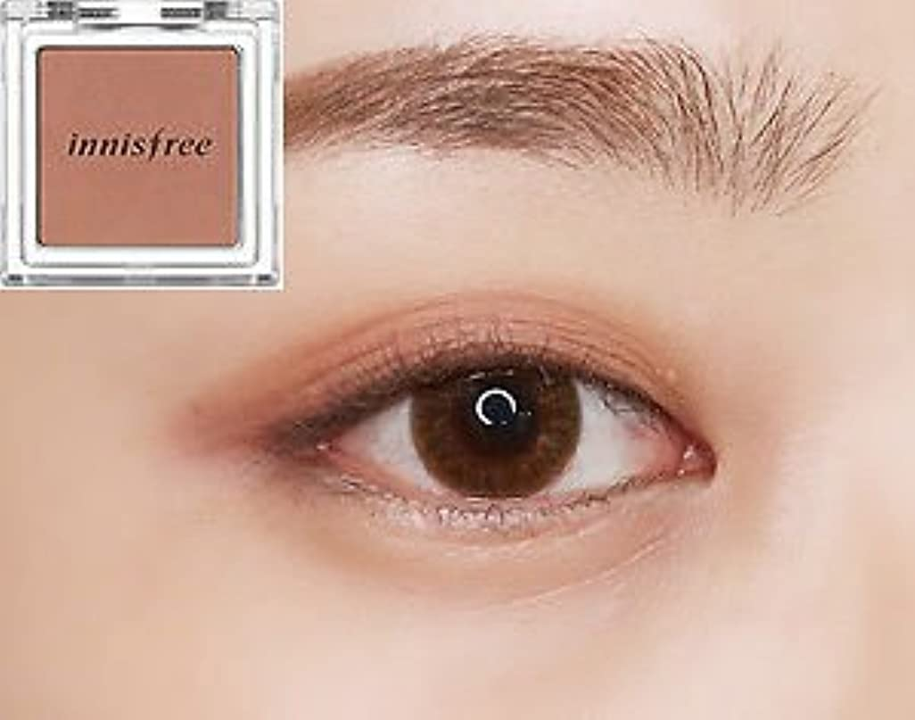 展開するキャメル怠な[イニスフリー] innisfree [マイ パレット マイ アイシャドウ (マット) 40カラー] MY PALETTE My Eyeshadow (Matte) 40 Shades [海外直送品] (マット #23)