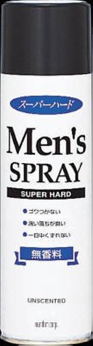 飼い慣らすあなたが良くなりますテザーマンダム メンズヘアスプレー スーパーハード 無香料 × 10個セット