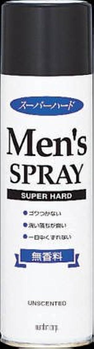 有益ソーシャル剥離マンダム マンダム メンズヘアスプレースーパーハード 無香性 275g×24点セット (4902806197181)