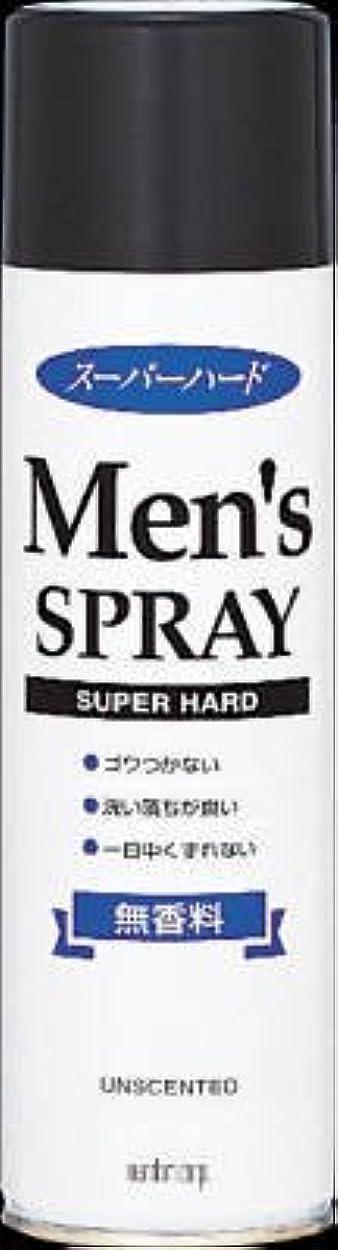 好きキャンセルお酢マンダム メンズヘアスプレー スーパーハード 無香料 × 10個セット