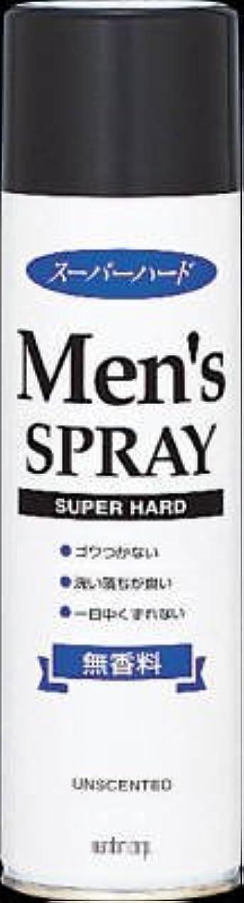 正しい追跡前提マンダム メンズヘアスプレー スーパーハード 無香料 × 5個セット