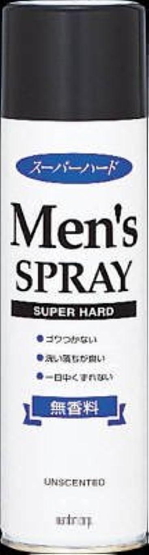プレフィックス転倒ブルマンダム メンズヘアスプレー スーパーハード 無香料 × 10個セット