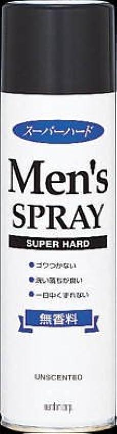 個人的な露通知マンダム マンダム メンズヘアスプレースーパーハード 無香性 275g×24点セット (4902806197181)