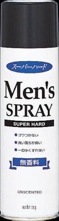 区別極小収束マンダム メンズヘアスプレー スーパーハード 無香料 × 10個セット