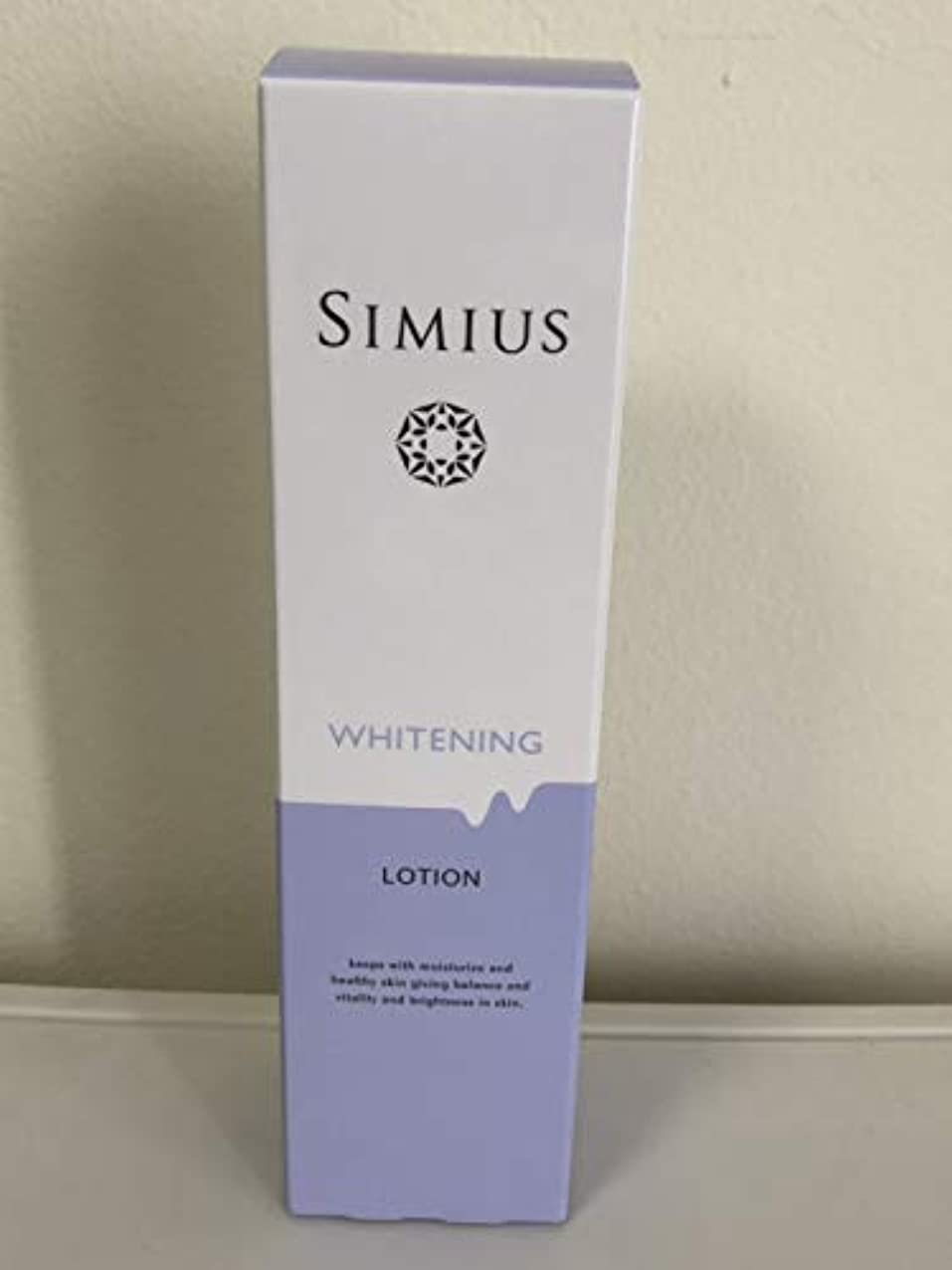 苦しむ詳細なベーシックGrace&Lucere Simius シミウス 薬用美白ホワイトC 化粧水 150ml
