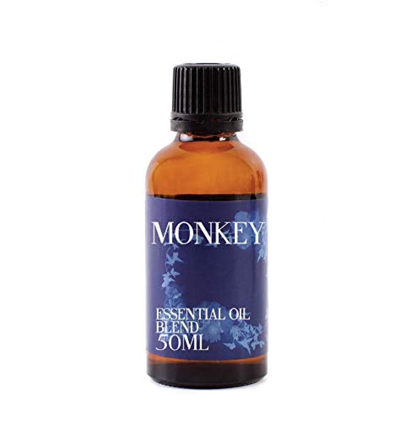 ノーブル表面的な一人でMystix London | Monkey | Chinese Zodiac Essential Oil Blend 50ml