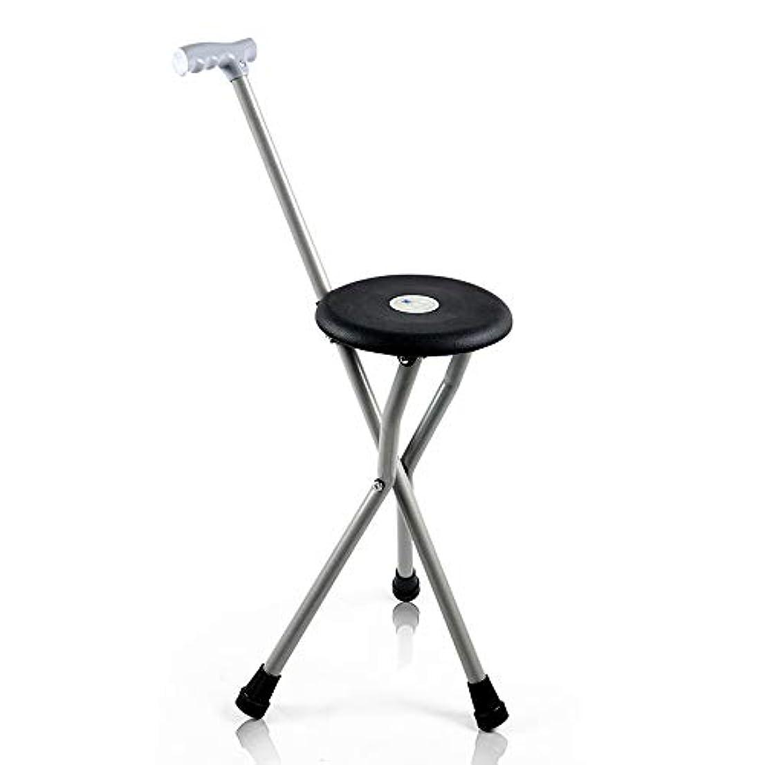麻酔薬吸収剤ナットドライブ医療デラックス折りたたみ杖座席調節可能な折りたたみ杖椅子スツールマッサージ杖付き杖