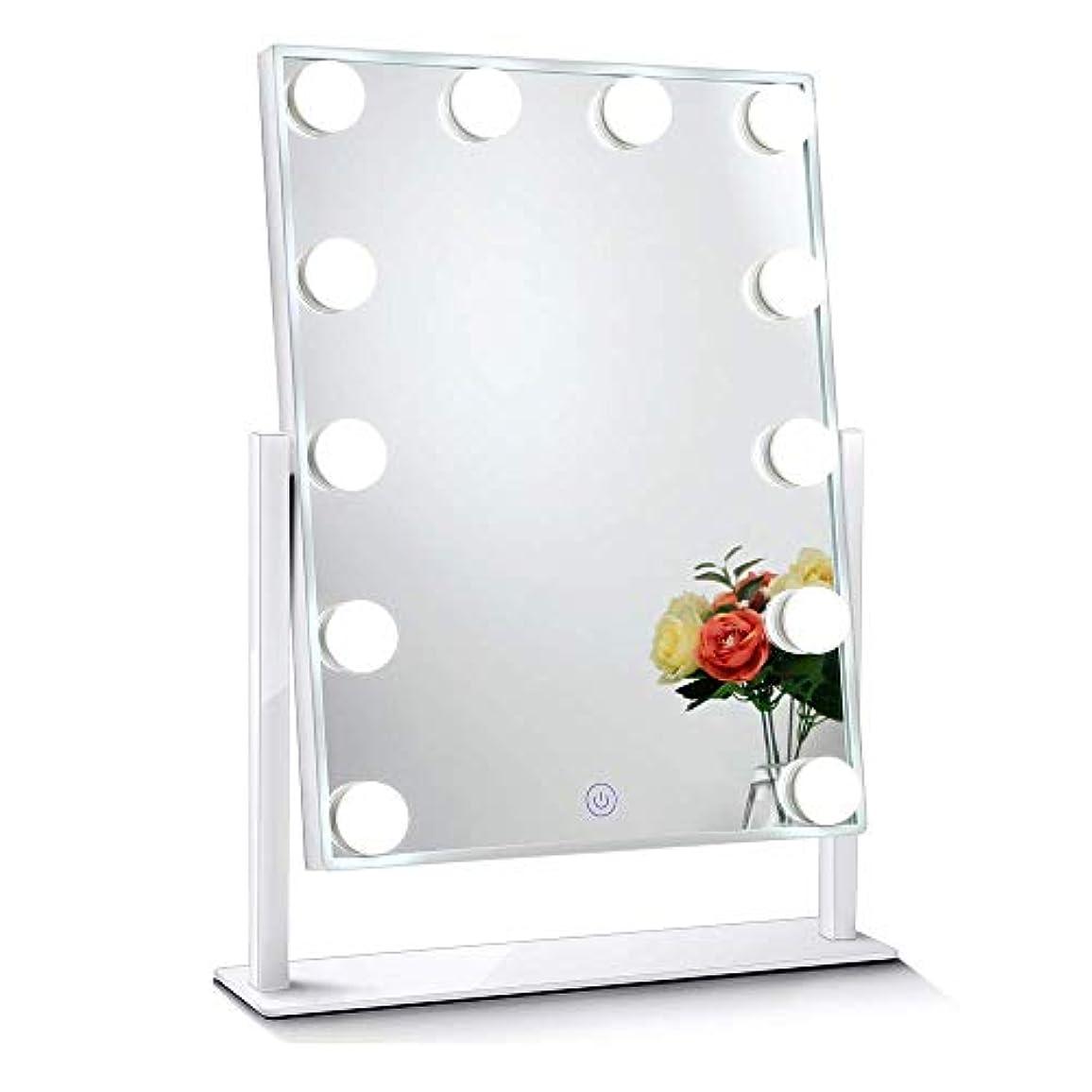 冷える醜いネックレット女優ミラー 化粧鏡 ハリウッドスタイル 12LED電球付き 明るさ調節可能 女優ライト 卓上 ドレッサー 40*30 (ホワイト)