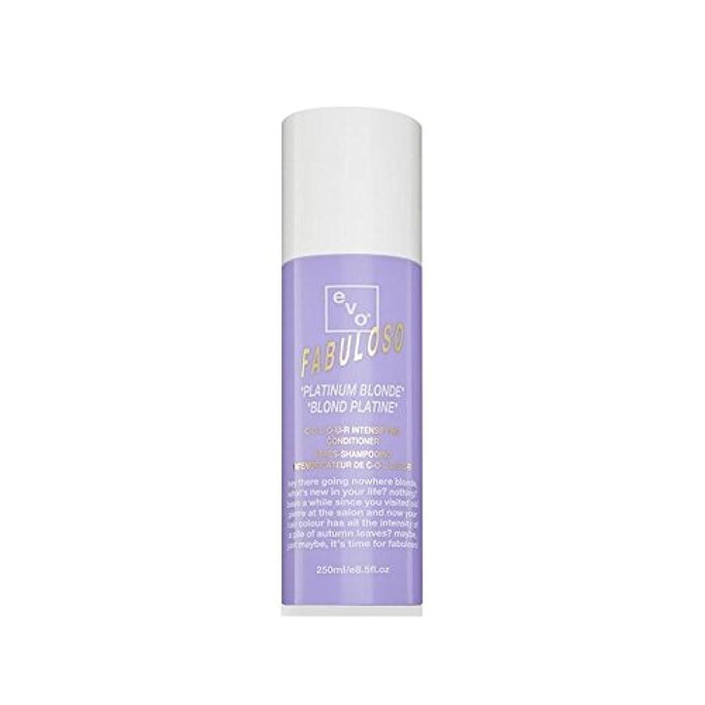 スペシャリスト日記除外するEvo Fabuloso Colour Intensifying Conditioner Platinum Blonde (250ml) - 色増コンディショナープラチナブロンド(250ミリリットル) [並行輸入品]