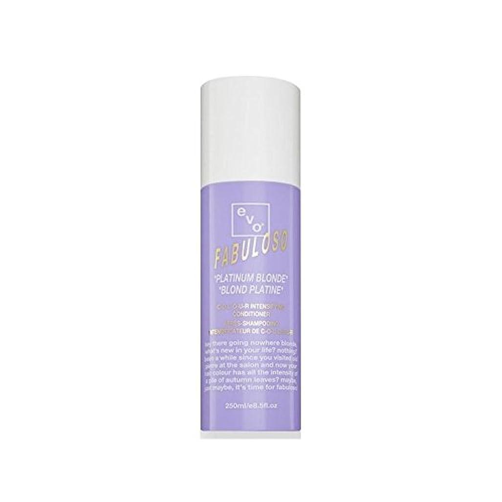 揺れる線形殺す色増コンディショナープラチナブロンド(250ミリリットル) x4 - Evo Fabuloso Colour Intensifying Conditioner Platinum Blonde (250ml) (Pack...