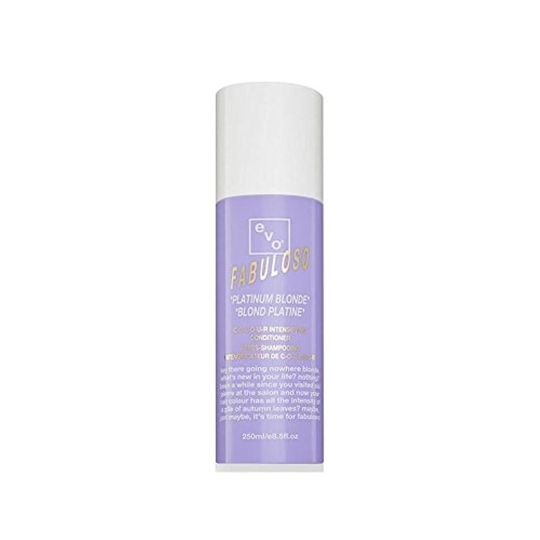 ホステル事実追い越す色増コンディショナープラチナブロンド(250ミリリットル) x4 - Evo Fabuloso Colour Intensifying Conditioner Platinum Blonde (250ml) (Pack...