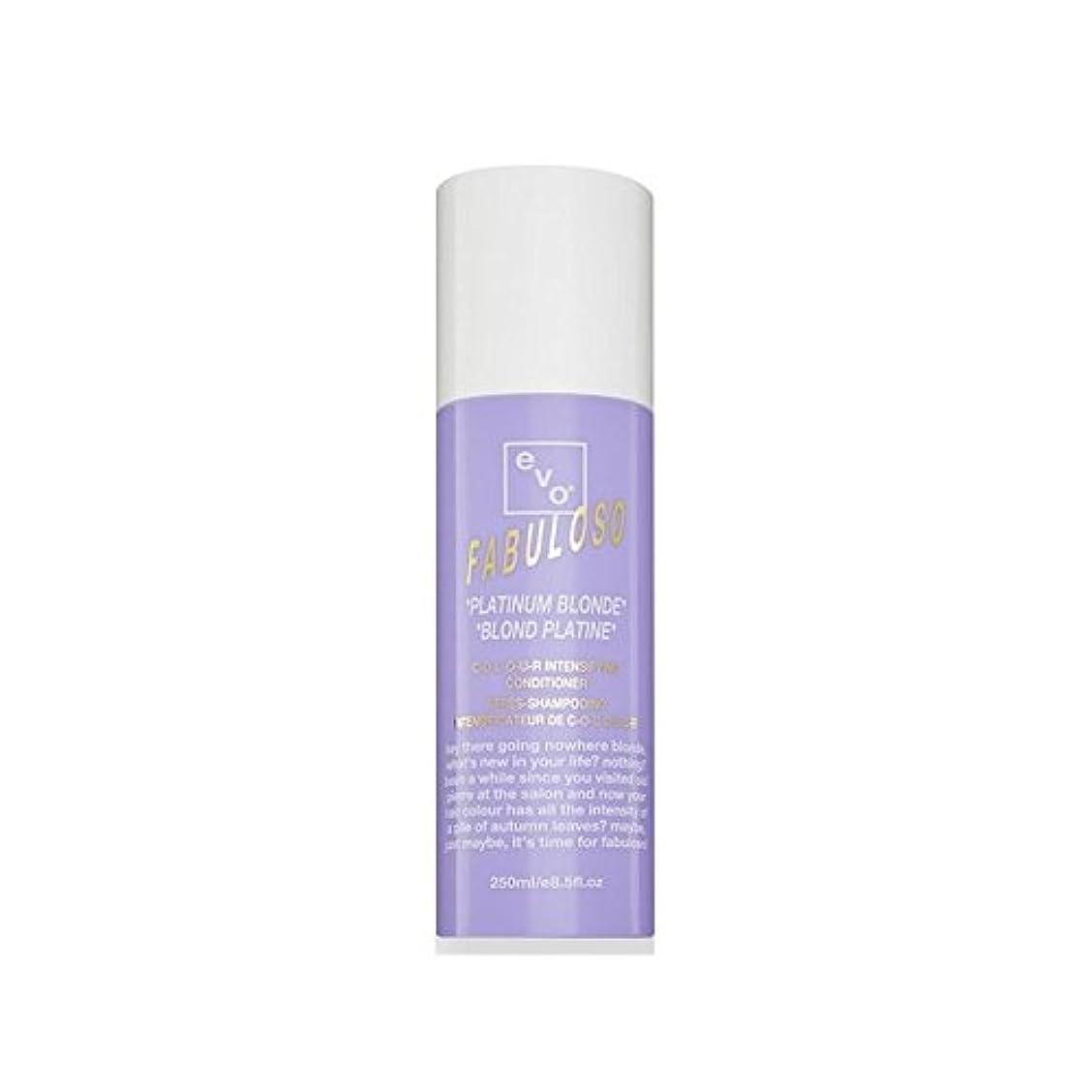 プリーツ回復するミルEvo Fabuloso Colour Intensifying Conditioner Platinum Blonde (250ml) (Pack of 6) - 色増コンディショナープラチナブロンド(250ミリリットル...
