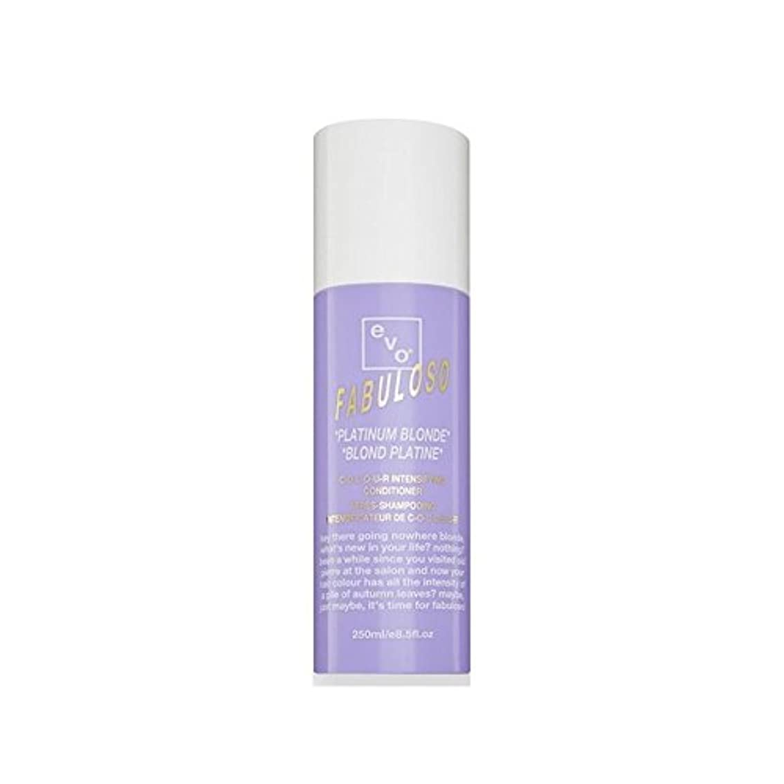 シェードステーキシュガー色増コンディショナープラチナブロンド(250ミリリットル) x4 - Evo Fabuloso Colour Intensifying Conditioner Platinum Blonde (250ml) (Pack...